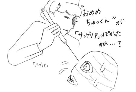 f:id:katahabahiroko:20161220000408j:plain