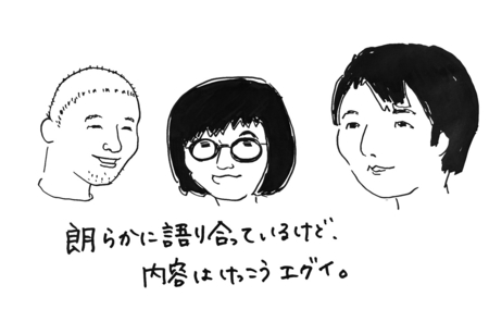 f:id:katahabahiroko:20161226090239j:plain