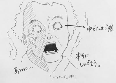 f:id:katahabahiroko:20170106213332j:plain