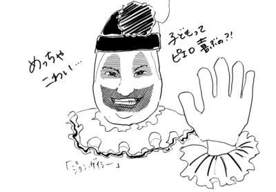 f:id:katahabahiroko:20170118225800j:plain