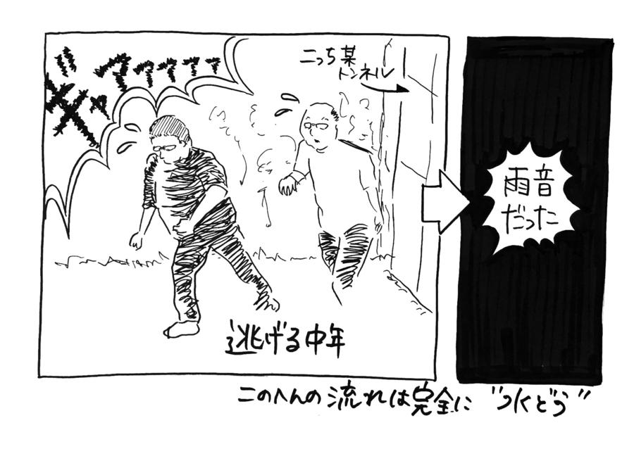 f:id:katahabahiroko:20170210223804j:plain