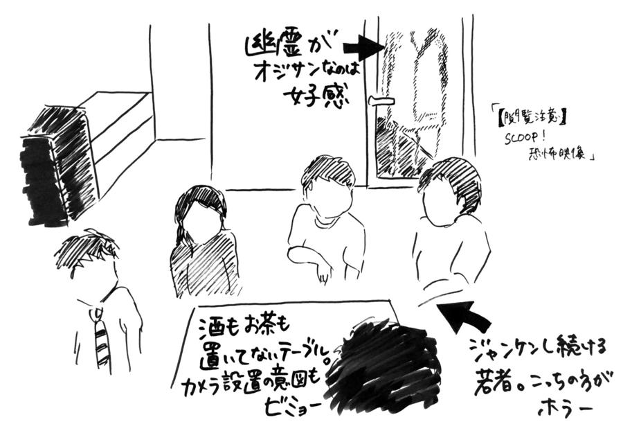 f:id:katahabahiroko:20170211210221j:plain