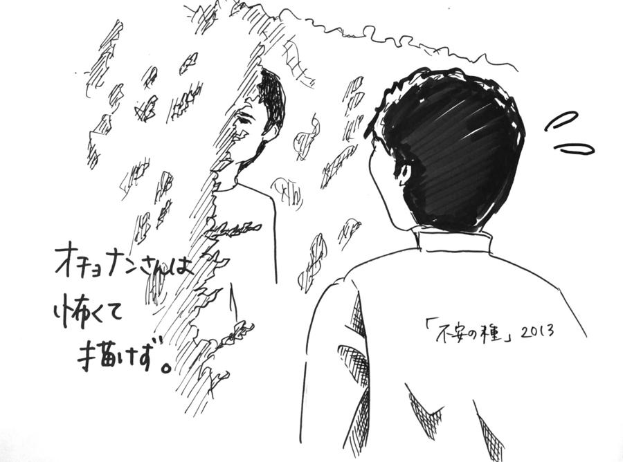 f:id:katahabahiroko:20170223204527j:plain