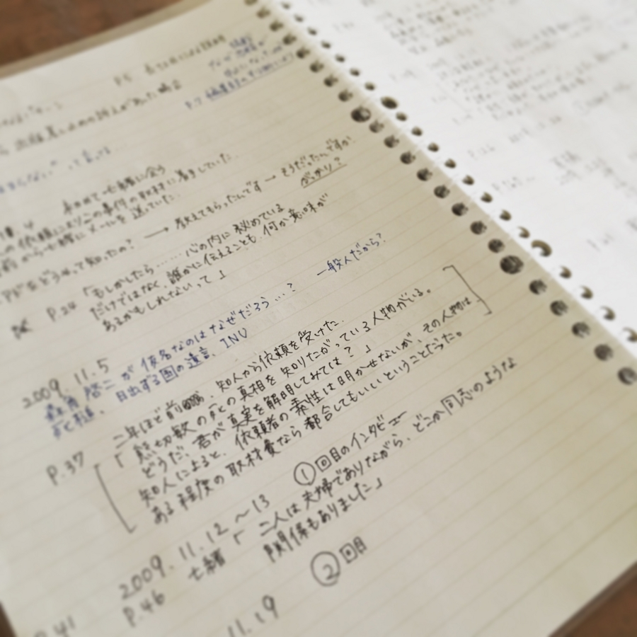 f:id:katahabahiroko:20170226150450j:plain
