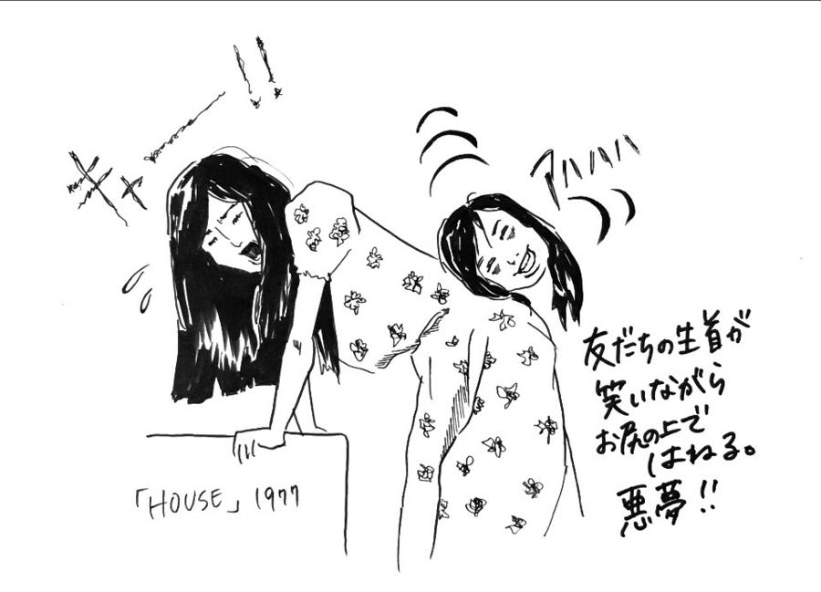 f:id:katahabahiroko:20170307210949j:plain