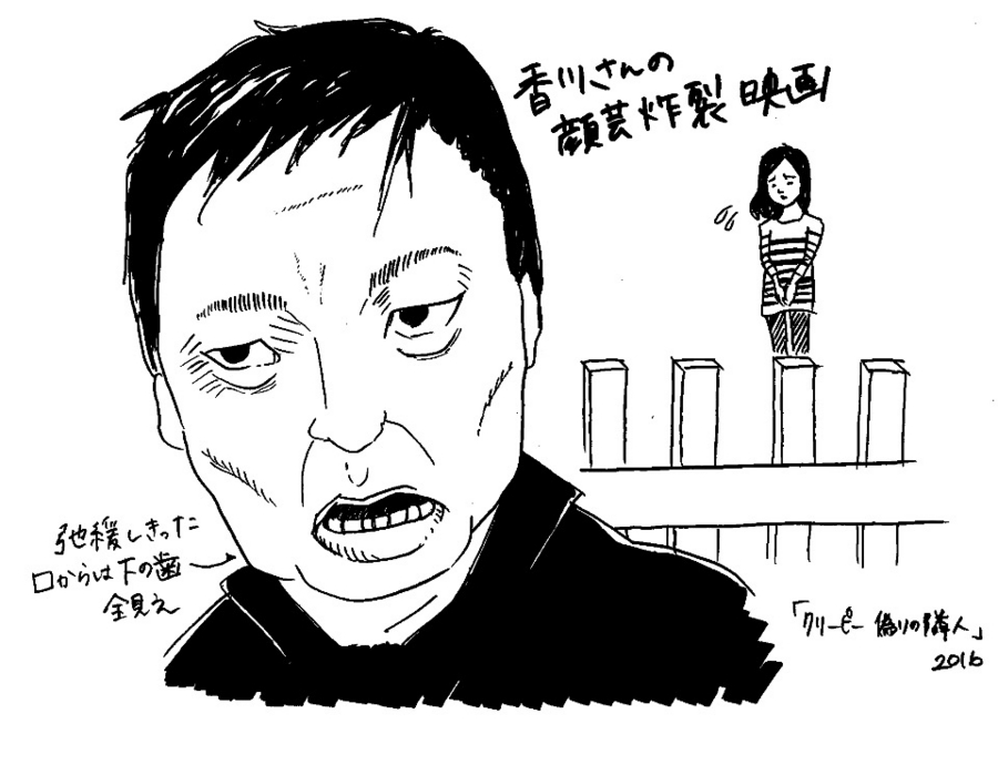 f:id:katahabahiroko:20170314181155j:plain