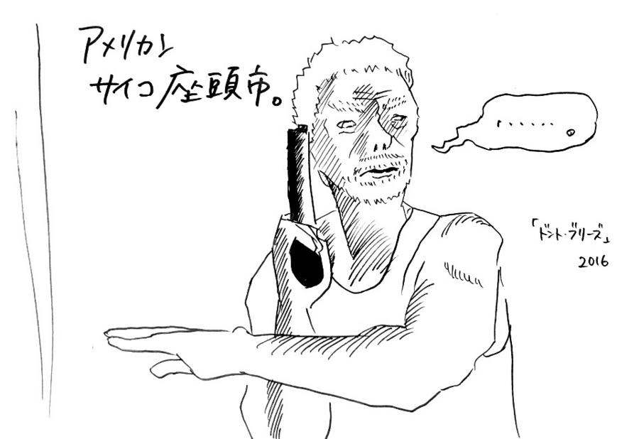 f:id:katahabahiroko:20170411092722j:plain