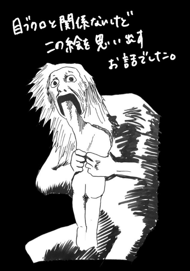 f:id:katahabahiroko:20170508222518j:plain