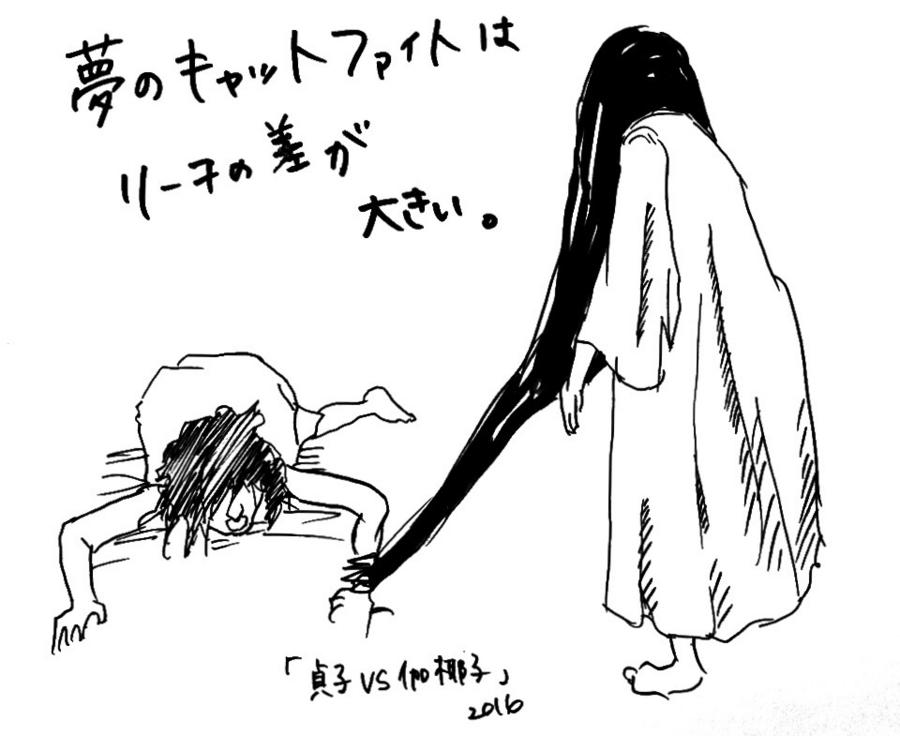f:id:katahabahiroko:20170522104720j:plain