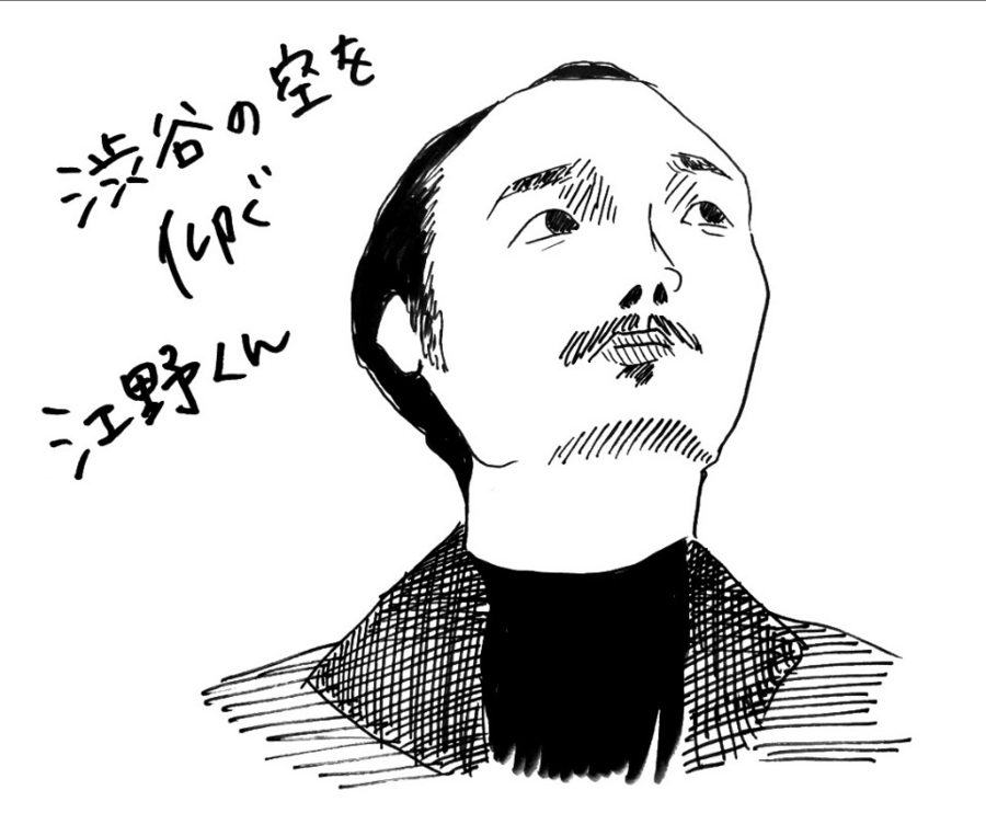 f:id:katahabahiroko:20170704123828j:plain