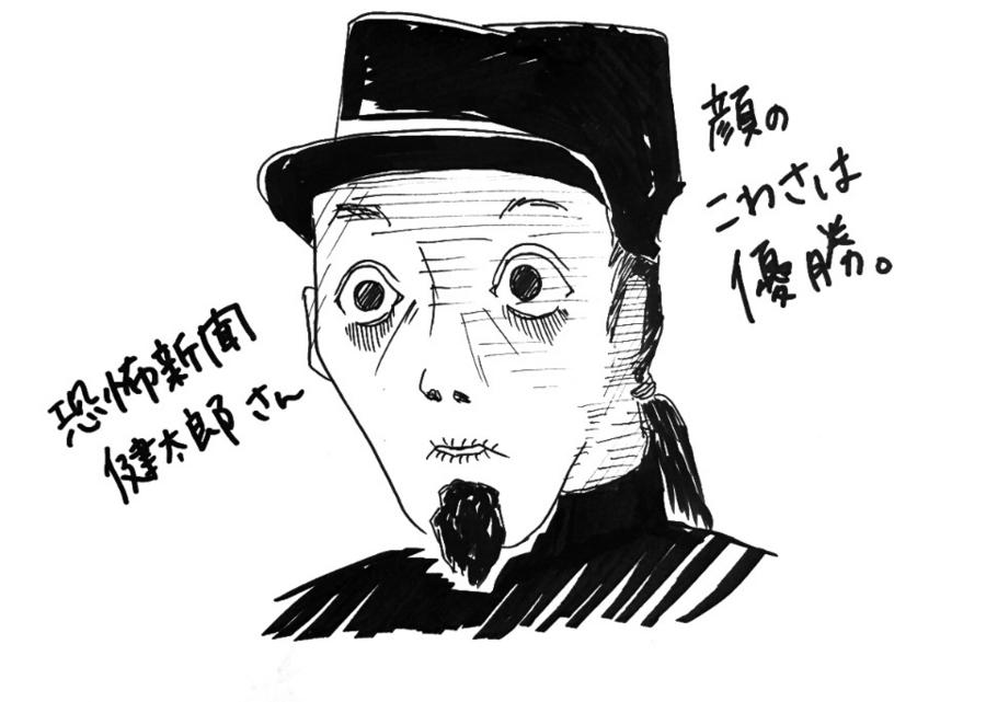 f:id:katahabahiroko:20170809125434j:plain