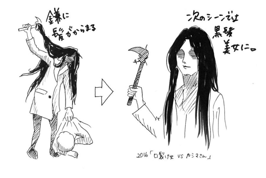 f:id:katahabahiroko:20170924212649j:plain