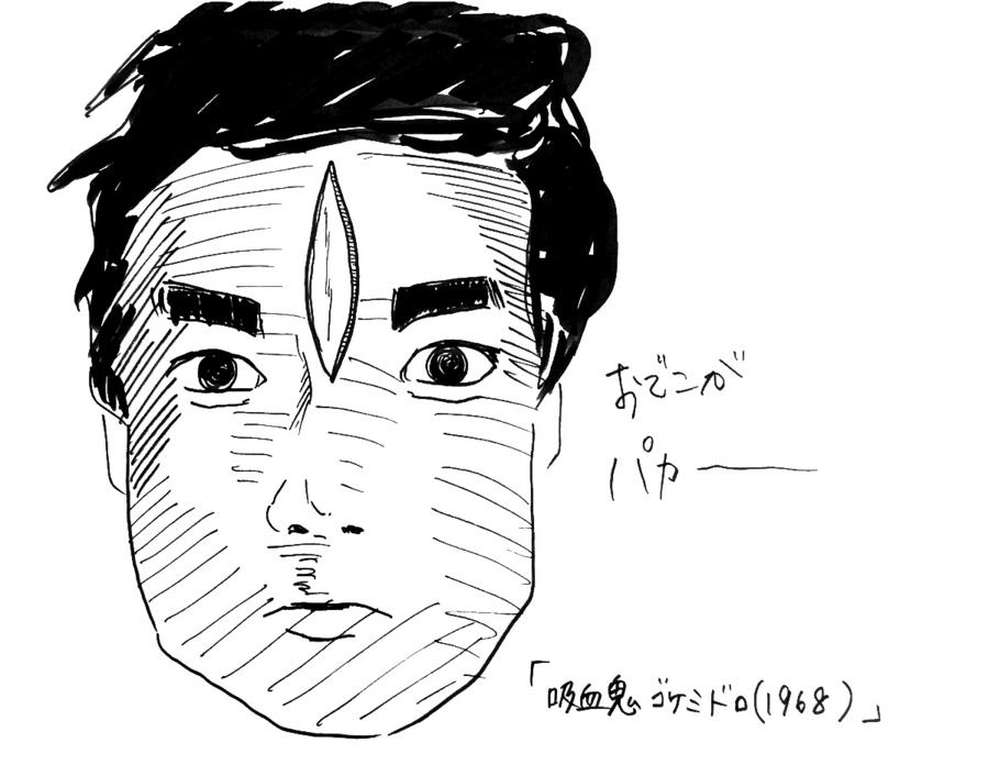 f:id:katahabahiroko:20180206131449j:plain