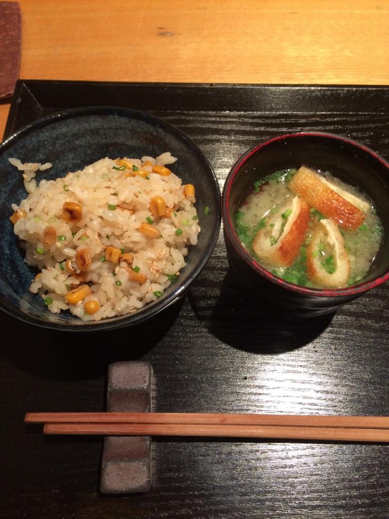f:id:katahabahiroshi:20160614220507j:plain