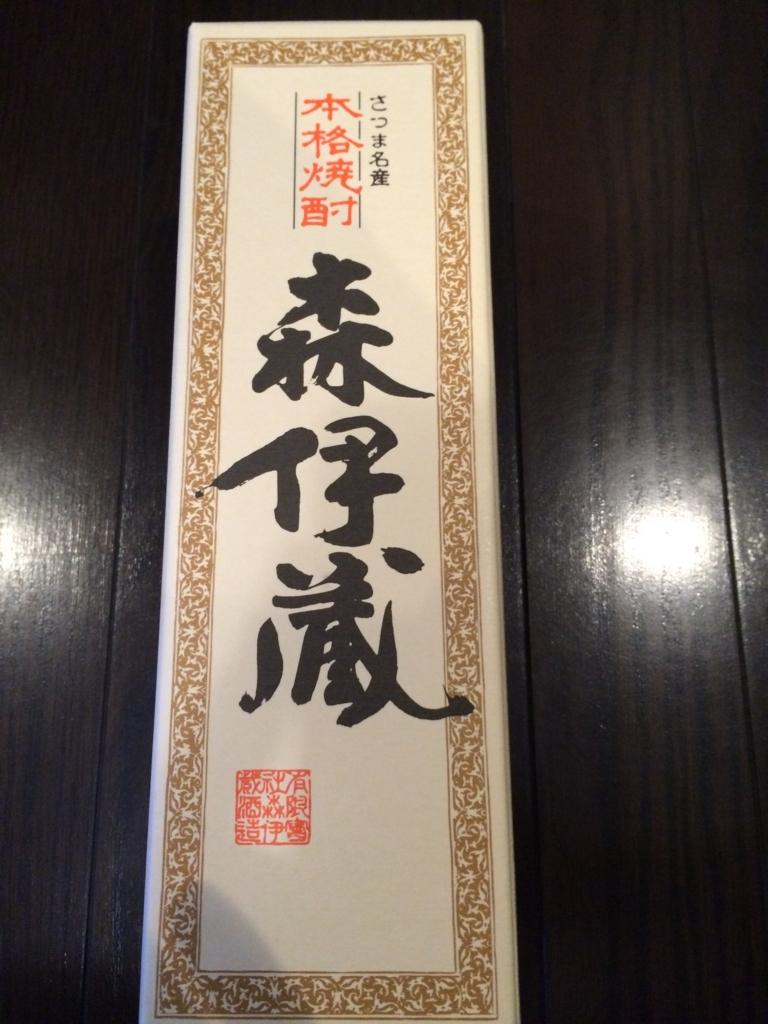 f:id:katahabahiroshi:20160702225441j:plain