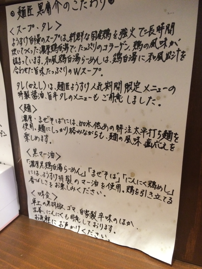 f:id:katahabahiroshi:20160704201936j:plain