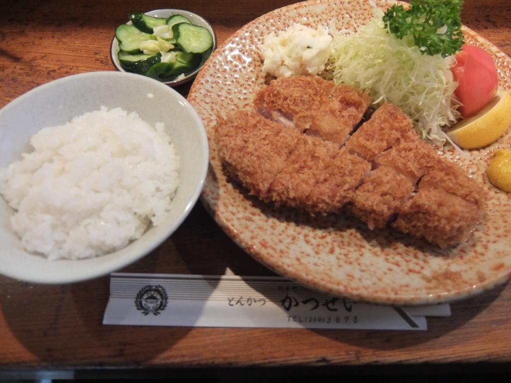 f:id:katahabahiroshi:20160710210058j:plain
