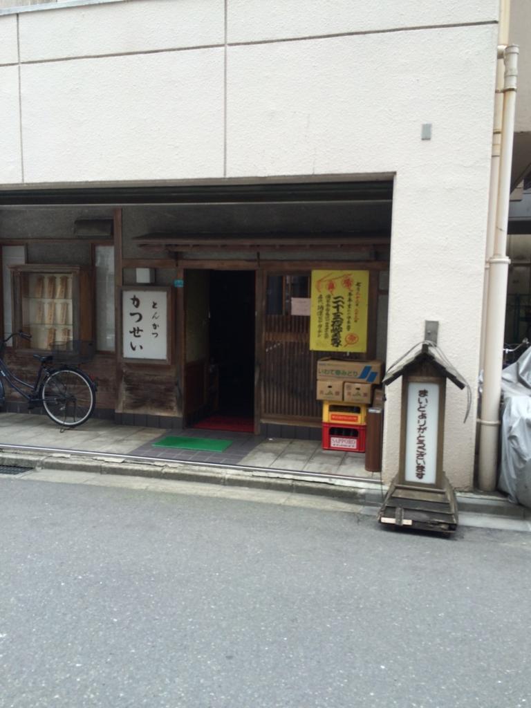 f:id:katahabahiroshi:20160710210222j:plain