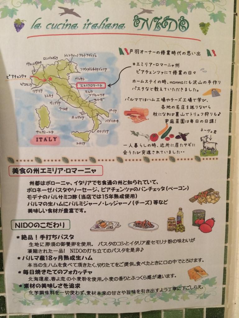 f:id:katahabahiroshi:20160716232654j:plain