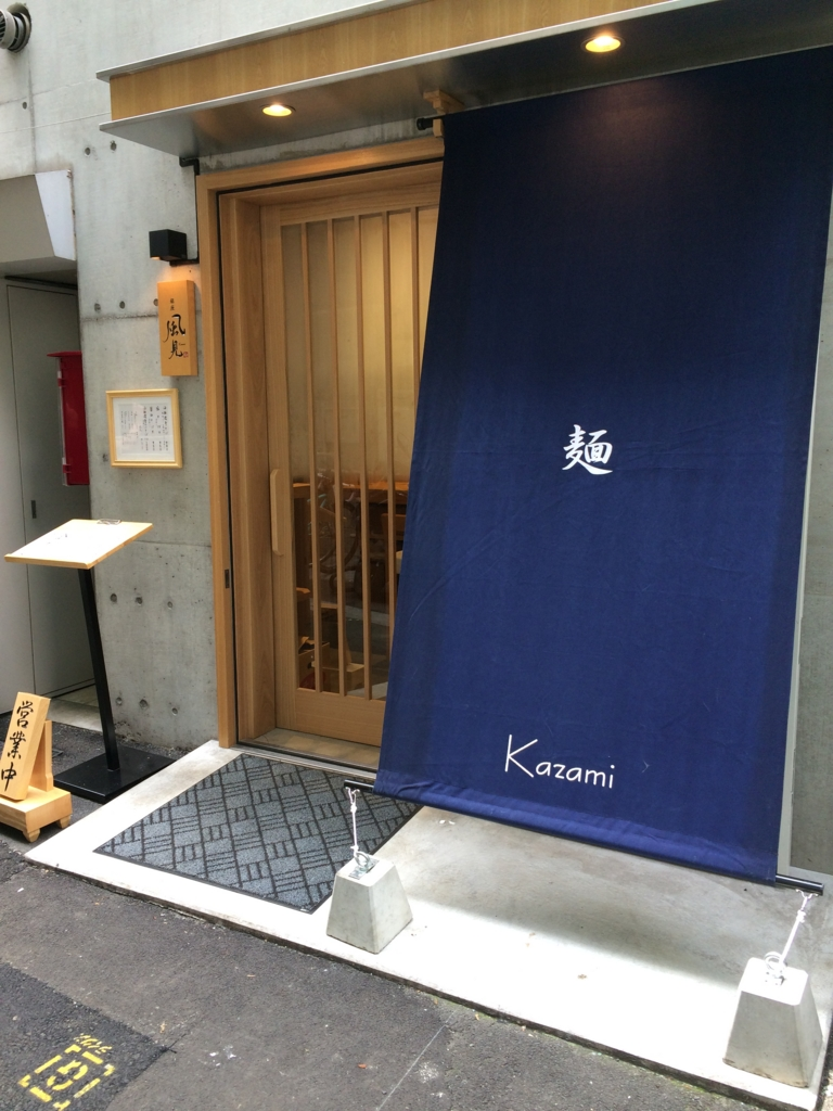 f:id:katahabahiroshi:20160725183341j:plain