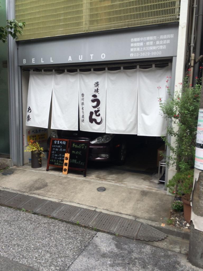 f:id:katahabahiroshi:20160804221059j:plain