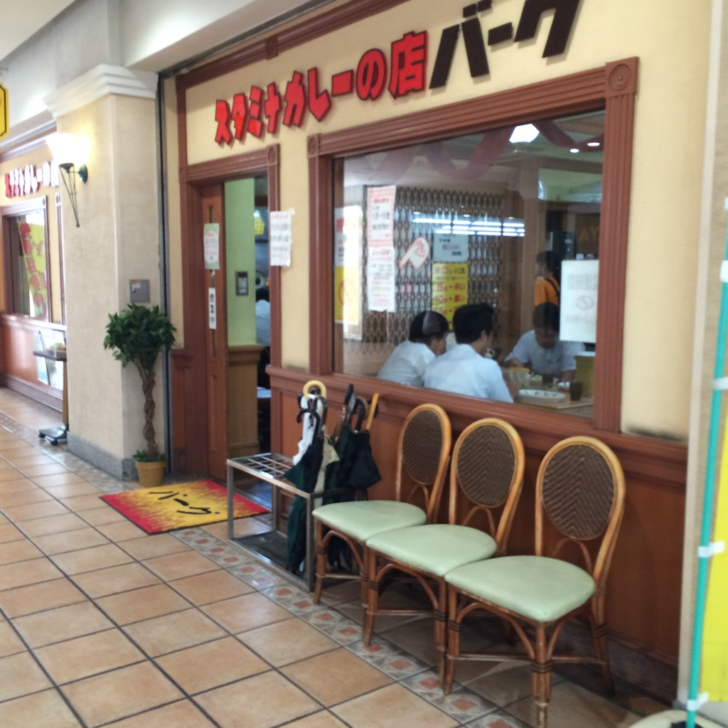 f:id:katahabahiroshi:20160811225916j:plain