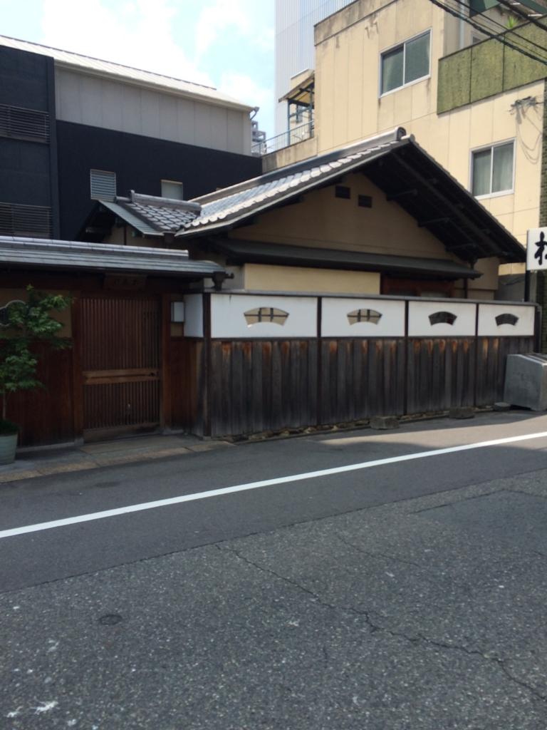 f:id:katahabahiroshi:20160812065832j:plain