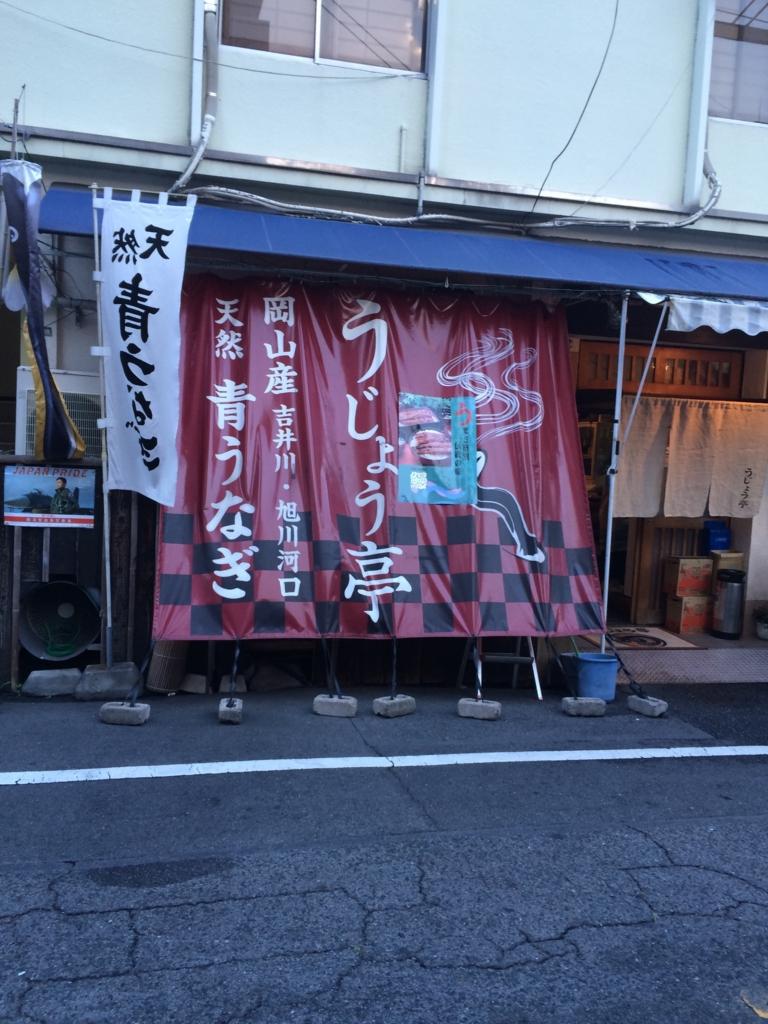 f:id:katahabahiroshi:20160813222702j:plain