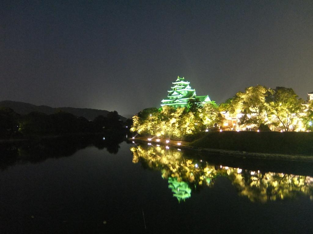 f:id:katahabahiroshi:20160815184519j:plain