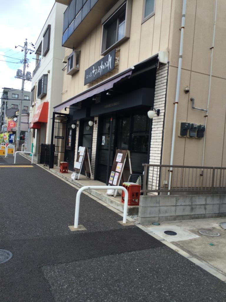 f:id:katahabahiroshi:20160818161145j:plain