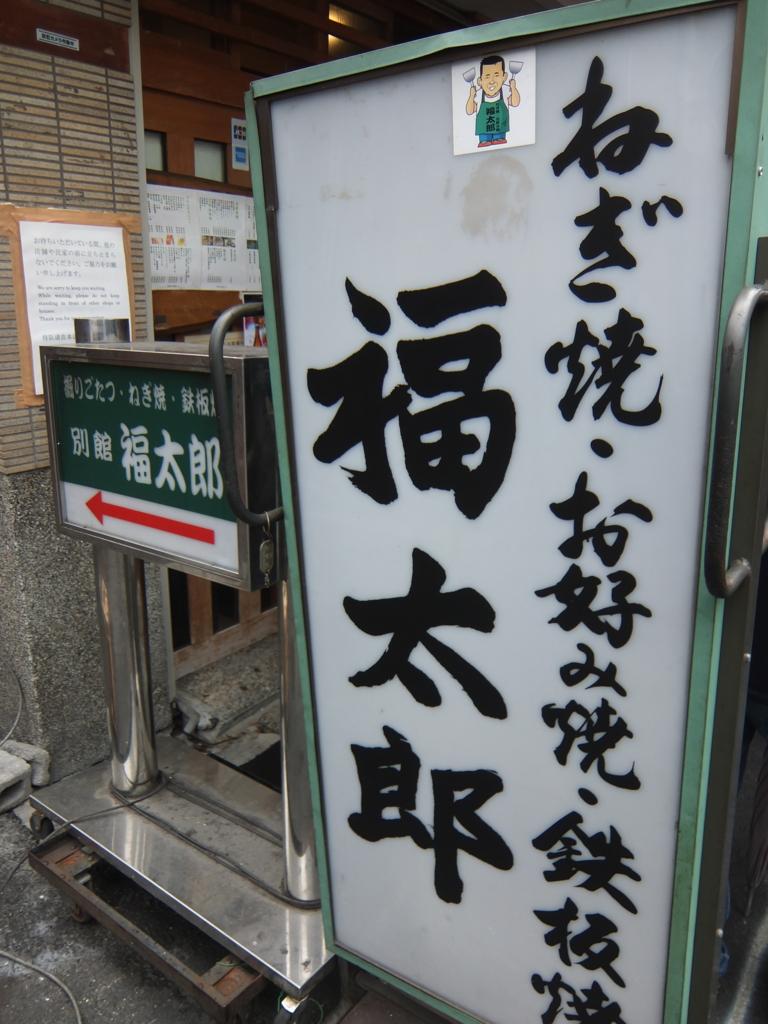 f:id:katahabahiroshi:20160925170105j:plain
