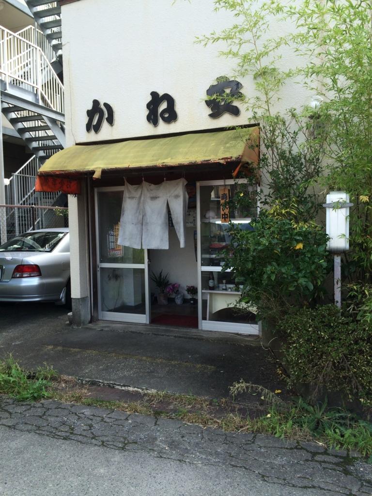 f:id:katahabahiroshi:20161002203506j:plain