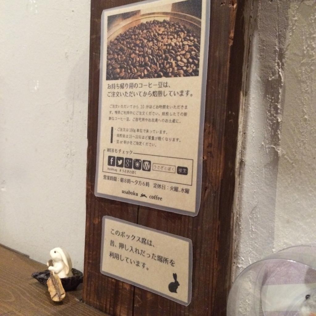 f:id:katahabahiroshi:20161004062807j:plain
