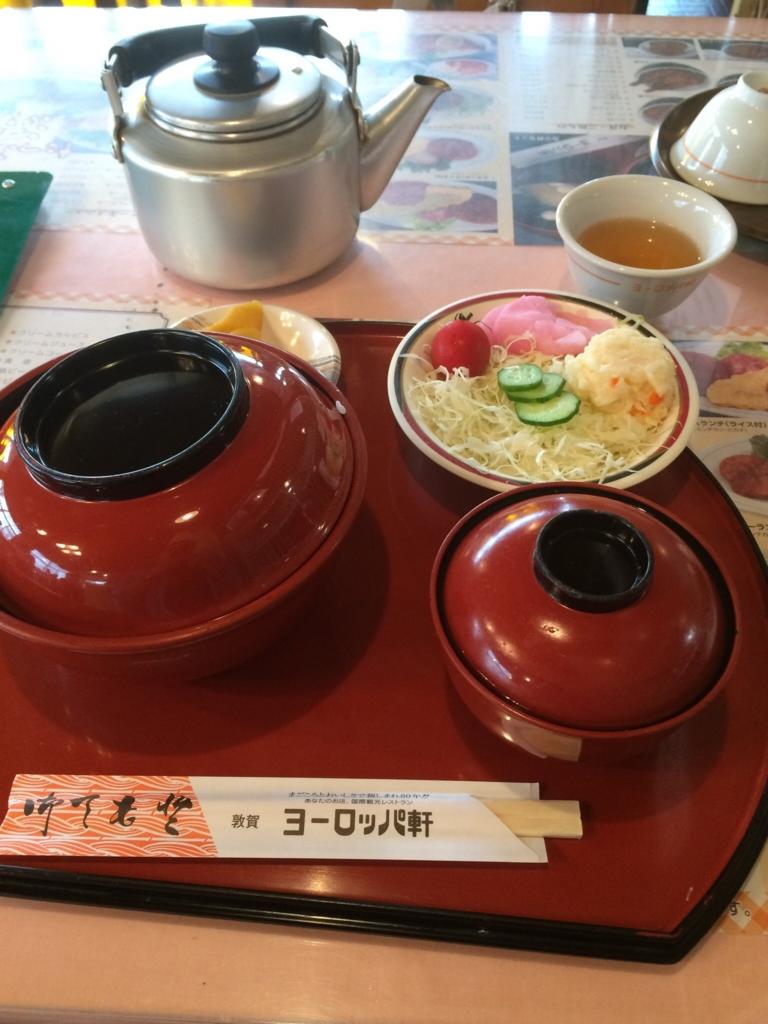 f:id:katahabahiroshi:20161013205416j:plain
