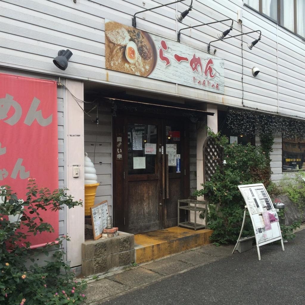 f:id:katahabahiroshi:20161108140045j:plain