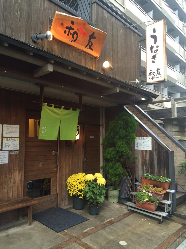 f:id:katahabahiroshi:20161113104403j:plain