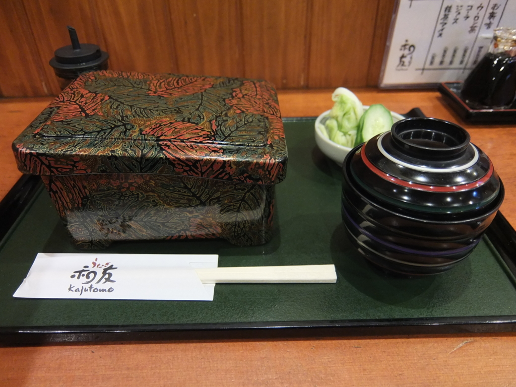 f:id:katahabahiroshi:20161114075719j:plain