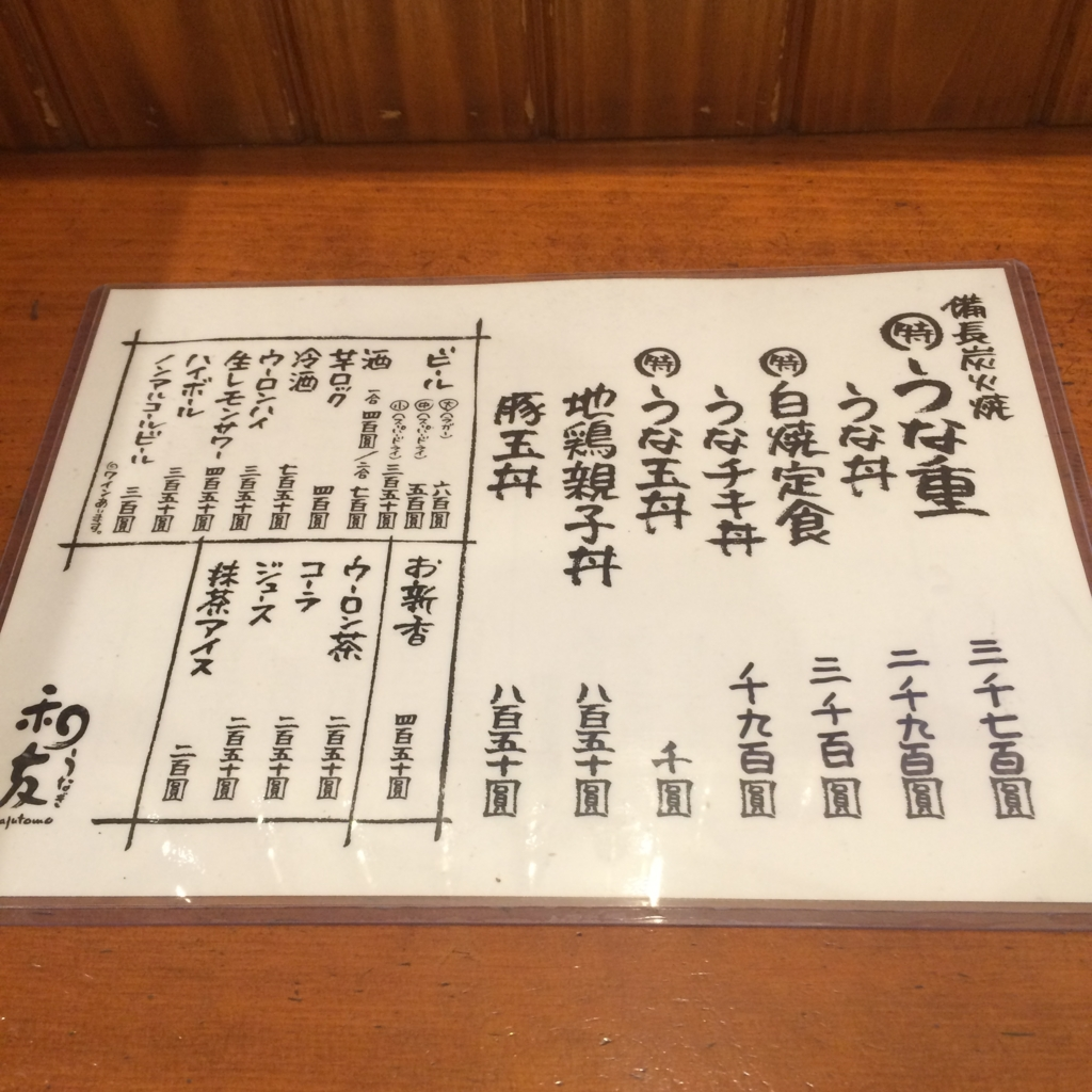 f:id:katahabahiroshi:20161120170923j:plain