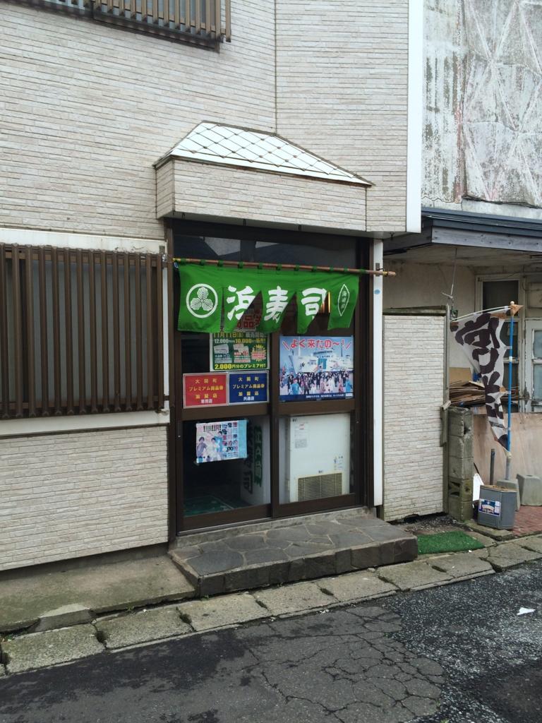 f:id:katahabahiroshi:20161201182501j:plain