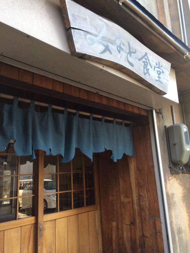 f:id:katahabahiroshi:20161226204909j:plain