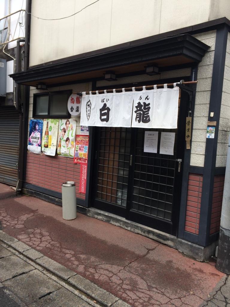 f:id:katahabahiroshi:20170103220305j:plain