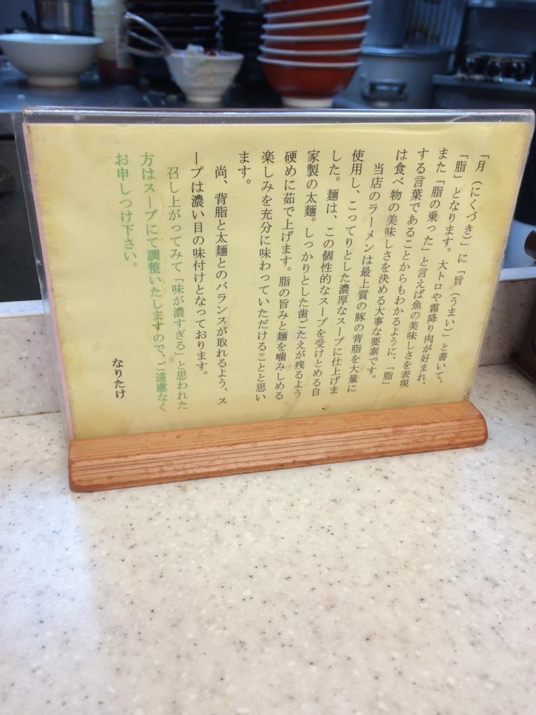 f:id:katahabahiroshi:20170113212841j:plain