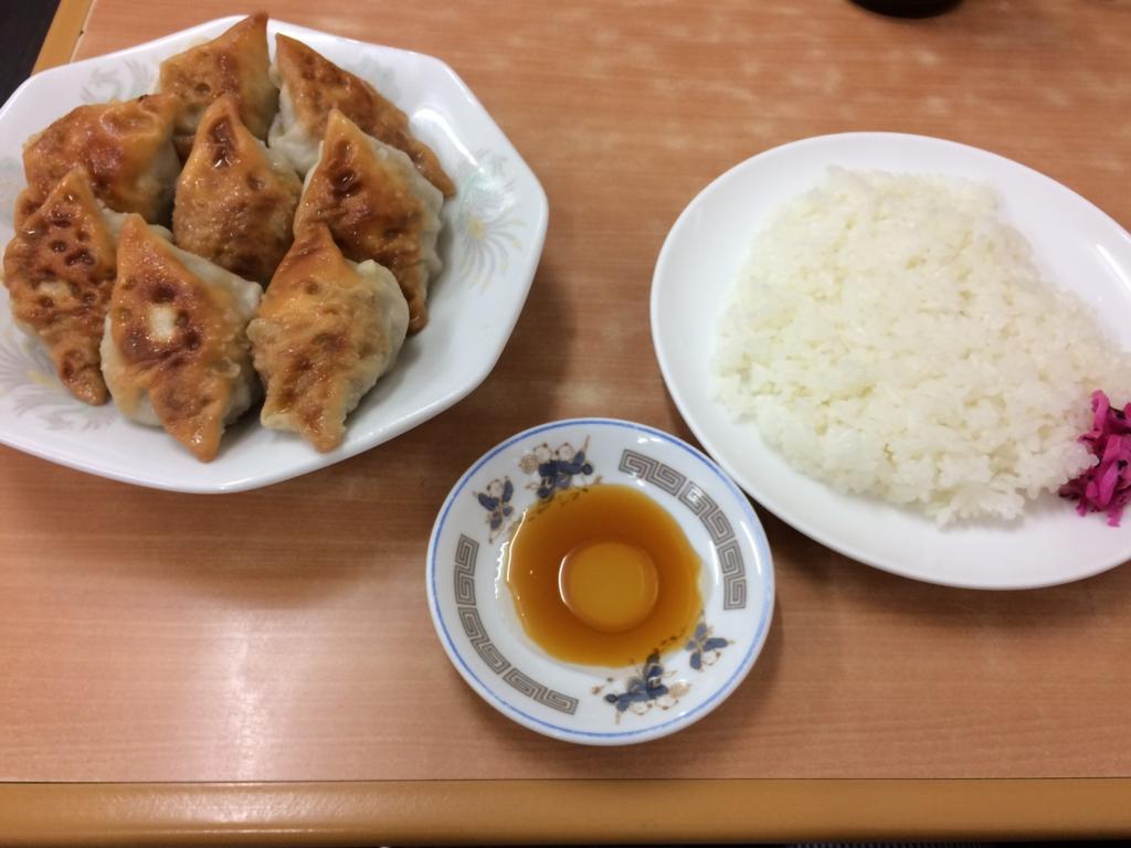 f:id:katahabahiroshi:20170115161529j:plain