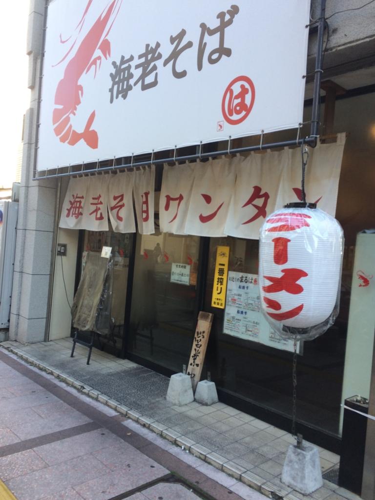 f:id:katahabahiroshi:20170121114058j:plain