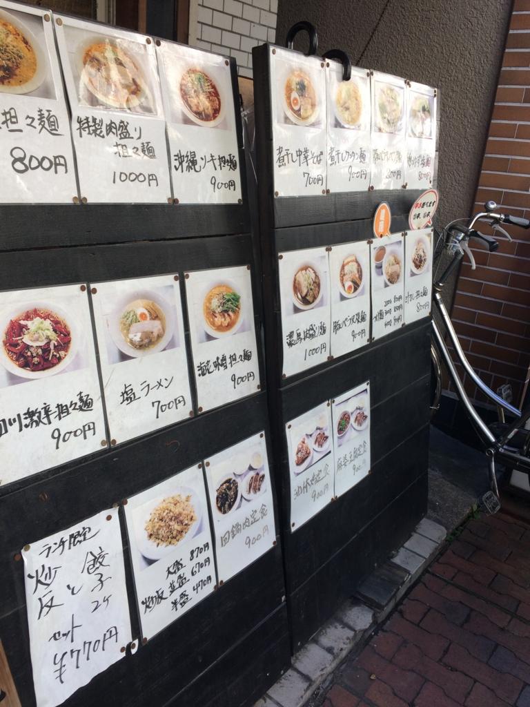 f:id:katahabahiroshi:20170131225909j:plain