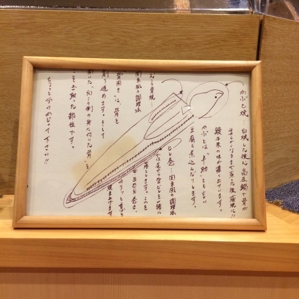 f:id:katahabahiroshi:20170214220619j:plain