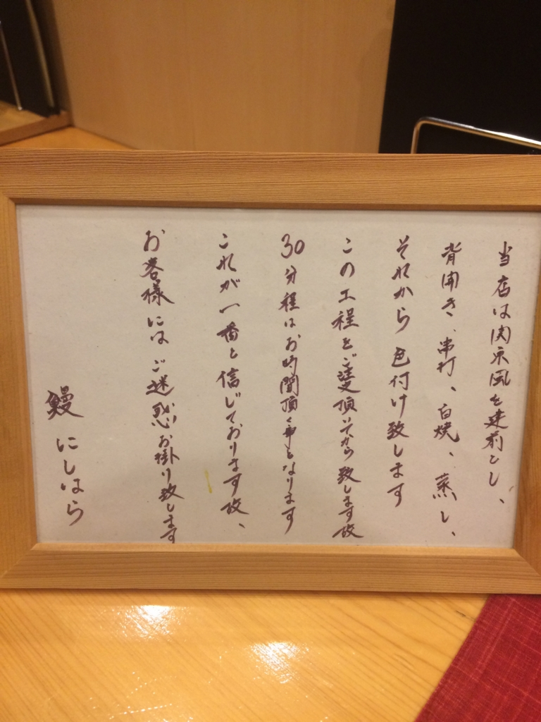 f:id:katahabahiroshi:20170215234229j:plain