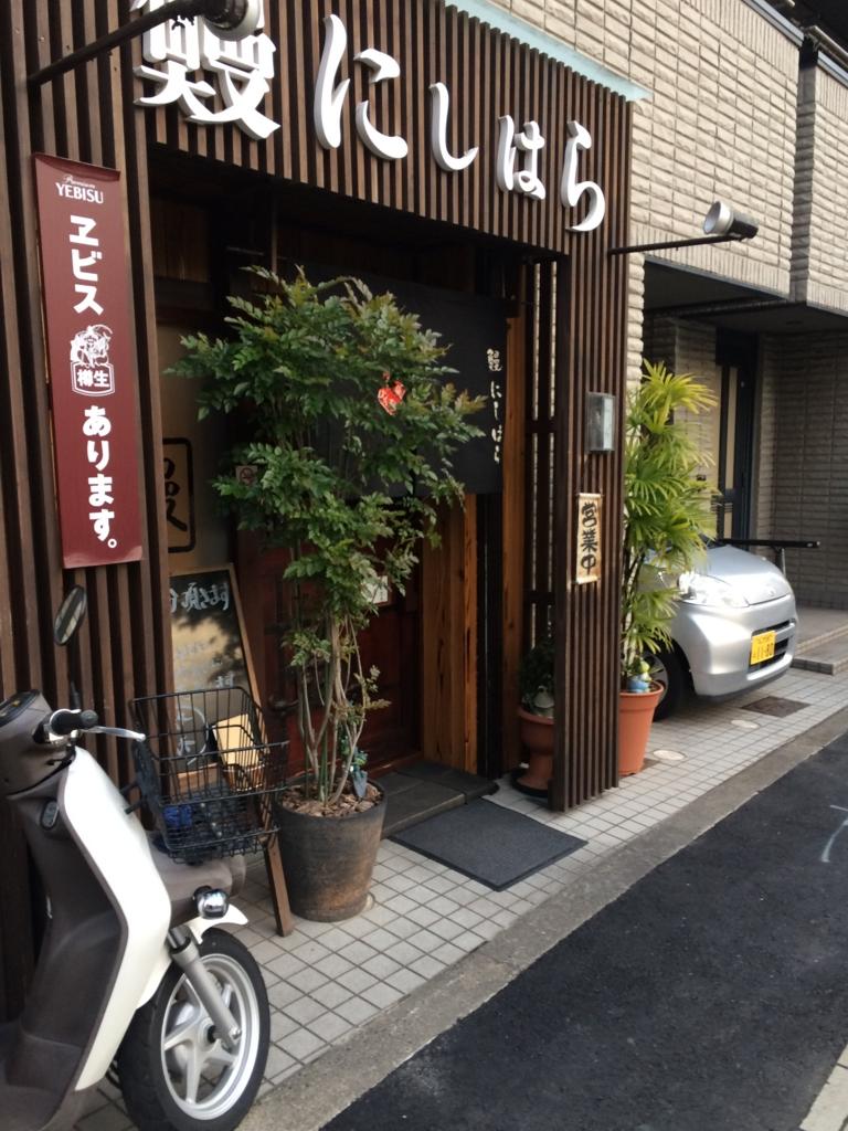 f:id:katahabahiroshi:20170215234529j:plain