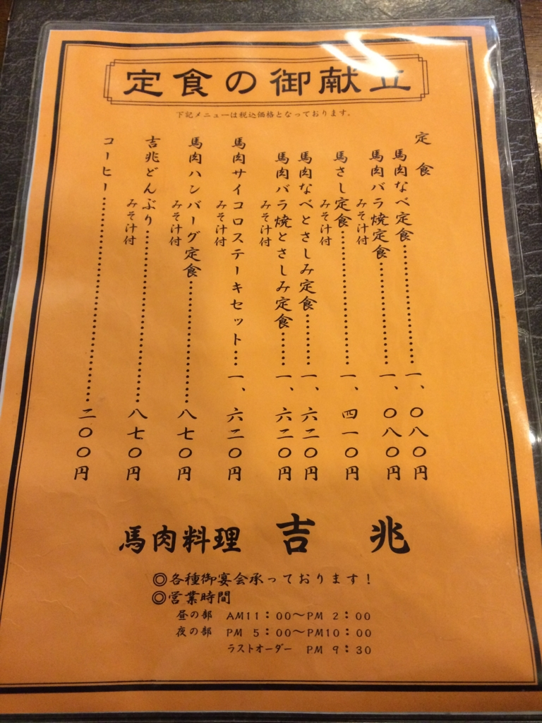 f:id:katahabahiroshi:20170314200326j:plain