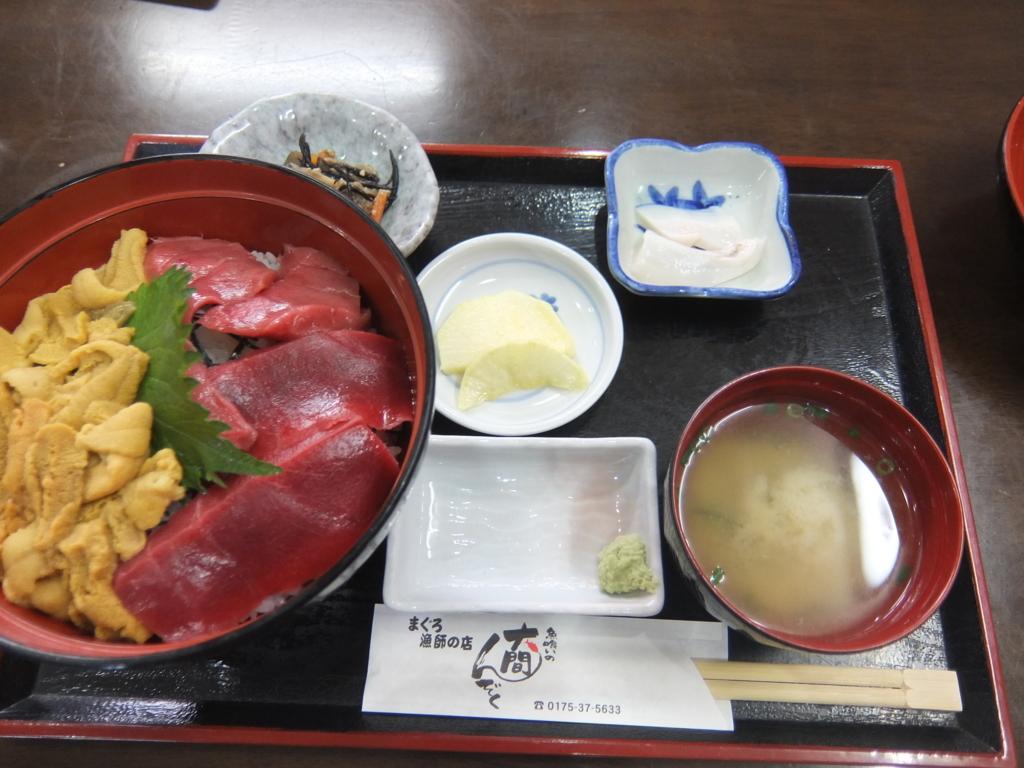 f:id:katahabahiroshi:20170314210223j:plain